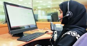 المركز الوطني للإحصاء والمعلومات ينفذ استطلاع ثقة المستهلك