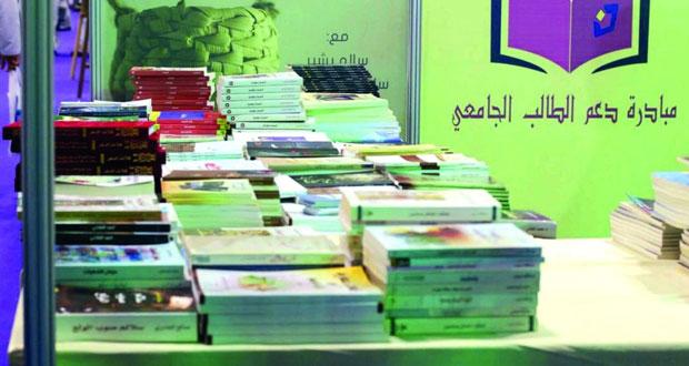 """أكثر من 2100 كتاب في مبادرة """"دعم الطالب الجامعي"""""""