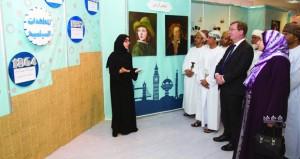 """افتتاح معرض """"357 عاما من العلاقات العمانية البريطانية"""""""