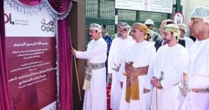 افتتاح خط أنابيب (مسقط ـ صحار) و(الجفنين) وإنجاز54% من (مجمع لوى)