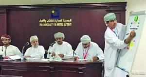 """""""تواصل"""" تفوز بالدورة الجديدة في انتخابات الجمعية العمانية للكتاب والأدباء للفترة (2018 ــ 2020)"""