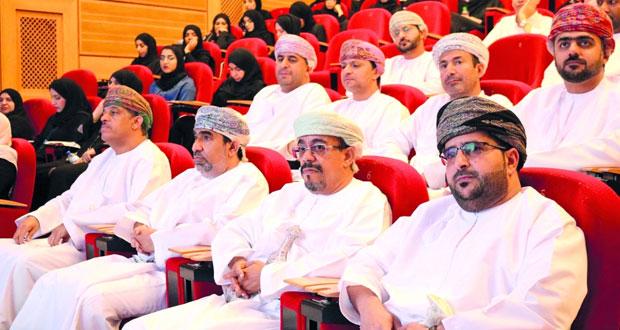 ملتقى نظم المعلومات بجامعة السلطان قابوس يسلط الضوء على واقع البيانات الضخمة والتقنيات والتطبيقات الحديثة