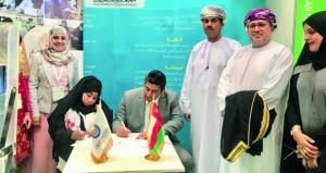 الغرفة تشارك في معرض قطر الزراعي الدولي السادس