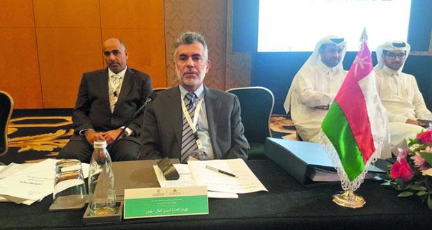 """""""سوق المال"""" تشارك في اجتماع اتحاد هيئات الأوراق المالية العربية في بيروت"""