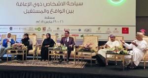 الملتقى الخليجي 18 للإعاقة يدعو لإزالة الحواجز والتجسير لصناعة سياحة الأشخاص ذوي الإعاقة