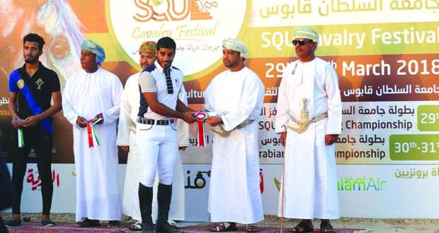 انطلاق النسخة الأولى من مهرجان خيالة جامعة السلطان قابوس
