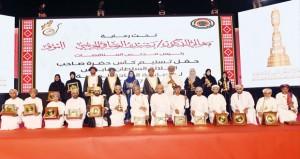 في يوم الحرفي العُماني .. تكريم الفائزين بجائزة السلطان قابوس للإجادة الحرفية