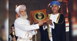 الاحتفال بتكريم الفائزين في مسابقة جائزة السلطان قابوس للإجادة الحرفية في دورتها الخامسة