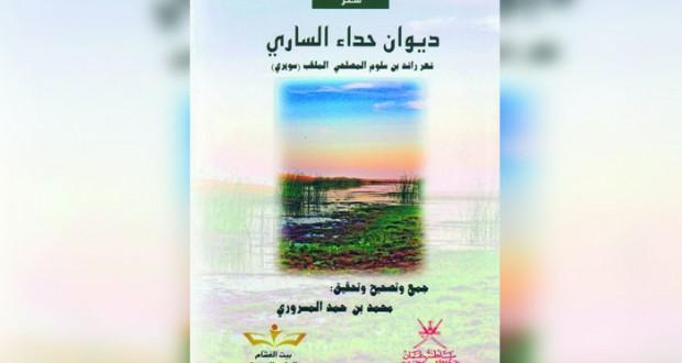 """الشاعر """"سويري"""" ارتحال أدبي يرسخ لمعاني القصيدة الشعبية العمانية"""