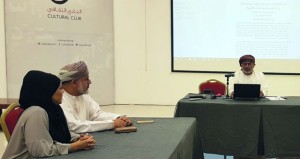 مجلس البحث العلمي ينظم محاضرة بعنوان تبويب وتصنيف التاريخ الثقافي