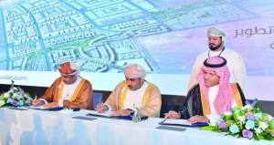 """""""أسياد"""" ومؤسسة عمان للاستثمار توقعان اتفاقية شراكة لإنشاء وتطوير مدينة """"خزائن"""" الاقتصادية على مساحة 51 مليون متر مربع"""