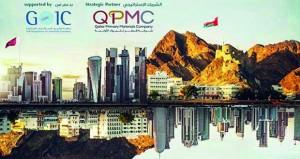 مؤتمر إدارة المواد الأولية يبحث تعزيز العلاقات التجارية بين السلطنة وقطر