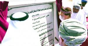 الاحتفال بوضع حجر الأسـاس لمجمع فيلكس للصناعات الدوائية بالمنطقة الحرة بصلالة
