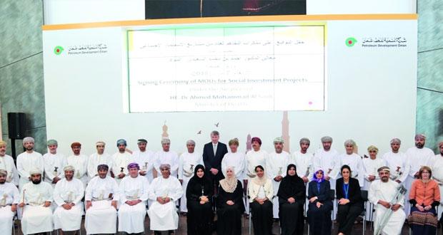 تنمية نفط عمان توقع عددا من مذكرات التفاهم حول مبادراتها الاجتماعية الجديدة