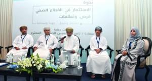 ندوة تستعرض وتبرز الفرص الاستثمارية في القطاع الصحي وسبل تطويرها