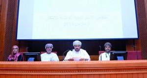 مجلس الدولة يطلع على برامج الاستراتيجية الوطنية للابتكار