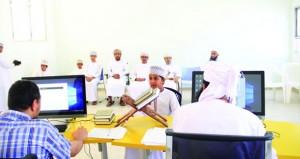 ختام التصفيات النهائية من مسابقة (رتّل وارتق للقرآن الكريم) الثالثة عشرة للطلاب والطالبات