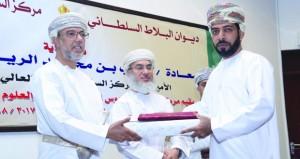 مركز السلطان قابوس العالي للثقافة والعلوم ينظم حفلاً بيوم المعلم