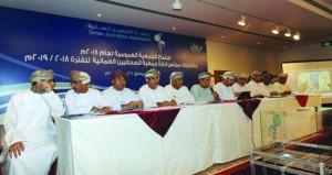 """قائمة """"التعاون"""" تفوز بثقة الجمعية العمومية في انتخابات مجلس إدارة جمعية الصحفيين العمانية"""