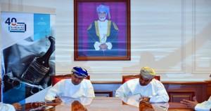 معهد الادارة العامة يوقع عقد استشارة مع محكمة القضاء الإداري
