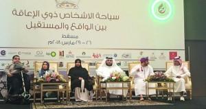 الملتقى الخليجي 18 للاعاقة يبحث تحديات الاشخاص ذوي الاعاقة في مجال السياحة