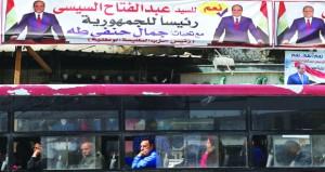 مصر : الانتخابات الرئاسية تنطلق .. اليوم ولمدة 3 أيام
