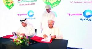 اتحاد اليد يوقع عقد استضافة البطولة الآسيوية للشباب ويكشف عن الشعار الرسمي للبطولة