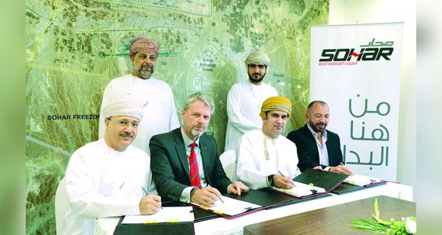 ميناء صحار يوقع اتفاقية حق انتفاع بالأرض لمشـروع صوامع الغلال مع «مطاحن صحار»