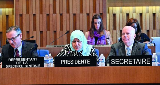 السلطنة تترأس اجتماعات لجنة البرامج والعلاقات الخارجية باليونسكو