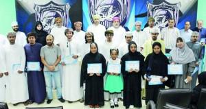 نادي صلالة يكرم المجيدين في مسابقة الأندية للإبداع الشبابي