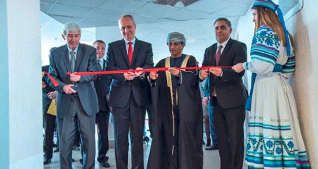 افتتاح مركز عمان للغة والثقافة العربية في بيلاروسيا