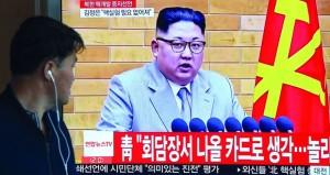 كوريا الشمالية تتعهد بوقف التجارب النووية والبالستية