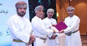 شهاب بن طارق رعى إختتام النسخة الثانية من برنامج الكفاءات الحكومية