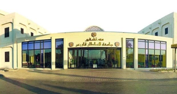 ارتقاء مستشفى جامعة السلطان قابوس إلى المستوى البلاتيني للاعتماد الدولي الكندي لمؤسسات الرعاية الصحية