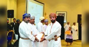 تعليمية مسقط تحتفل بتكريم 350 تربويا بمناسبة يوم المعلم