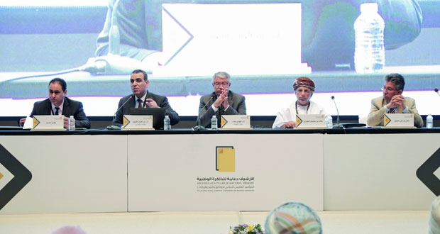 """تواصل فعاليات المؤتمر العلمي الدولي للوثائق والمحفوظات """"الأرشيف دعامة للذاكرة الوطنية"""" على مسرح كلية الشرق الأوسط"""
