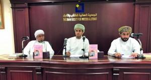 """قراءة نقدية تكشف مقاصد العلم والاجتهاد في كتاب """"أقانيم اللامعقول"""" للكاتب أحمد النوفلي"""
