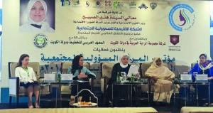 نائبة رئيس مجلس الدولة تشارك في مؤتمر المرأة والمسؤولية المجتمعية بالكويت