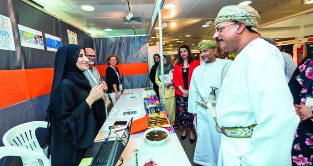 افتتاح مؤتمر عُمان الدولي لتعلم اللغة الإنجليزية بجامعة السلطان قابوس