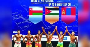 منتخبنا يحصد خمس ميداليات ملونة والبحري يفوز بمنصب نائب رئيس الاتحاد الآسيوي في البطولة الآسيوية لبناء الأجسام والفيزيك بمنغوليا