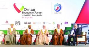 (عمان الاقتصادي) يستعرض المشاريع التنموية والفرص الاستثمارية