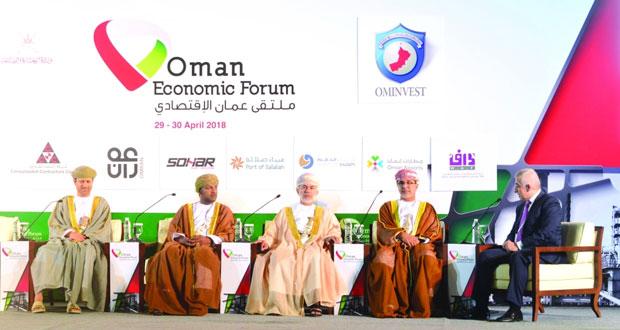 ملتقى عمان الاقتصادي 2018 يستعرض المشاريع التنموية والسياسات الحكومية والفرص الاستثمارية بعدد من القطاعات