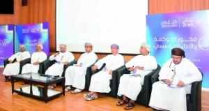 """""""رؤية عمان 2040″ ترصد طموح وأهداف التنمية المستدامة بشمال الباطنة"""