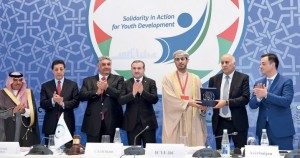 منظمة التعاون الإسلامي تكرم جهود السلطنة في خدمة قضايا الشباب
