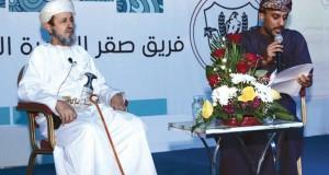 أمسية حوارية بقريات حول التاريخ العماني ومقتضياته