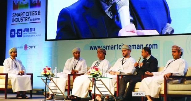 بدء فعاليات مؤتمر المدن الذكية والثورة الصناعية الرابعة