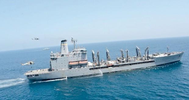 مركز الأمن البحري ينفذ تمرين الأمن البحري 2018