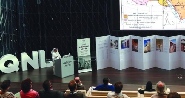 """تواصل فعاليات """"أسبوع العمارة التقليدية في الخليج"""" في مكتبة قطر الوطنية"""