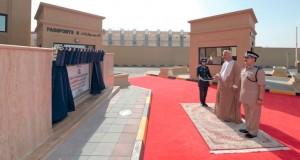 شرطة عمان السلطانية تحتفل بافتتاح منفذ حماسة بولاية البريمي