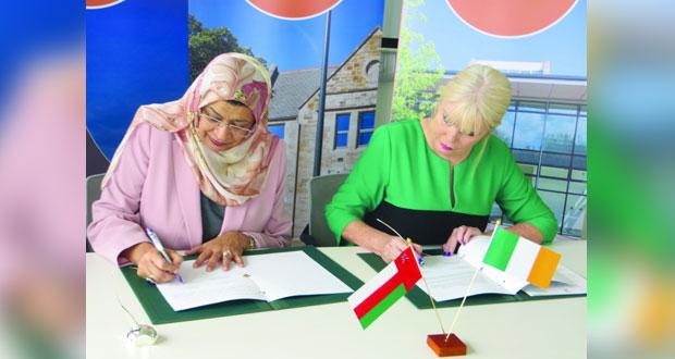 توقيع مذكرة تفاهم في مجال قطاع التعليم العالي بين السلطنة وأيرلندا